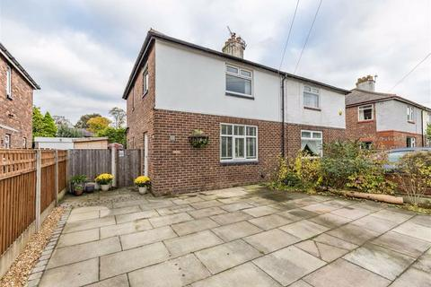 3 bedroom semi-detached house for sale - Oaklea Road, Sale