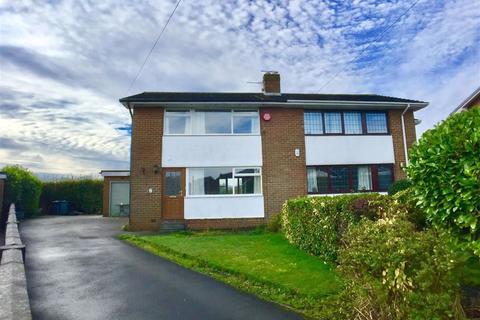 3 bedroom semi-detached house for sale - Celandine Avenue, Salendine Nook, Huddersfield, HD3