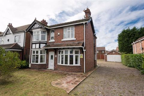 3 bedroom detached house for sale - Booth Lane