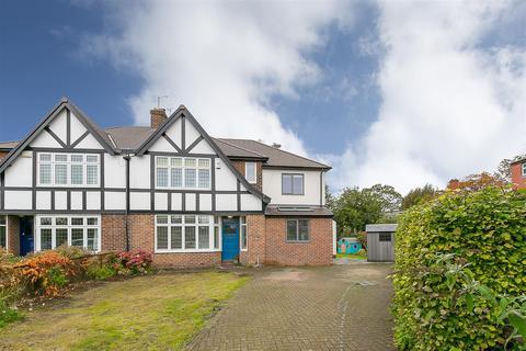 4 bedroom semi-detached house for sale - Wellburn Park, Jesmond, Newcastle upon Tyne