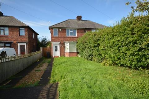 3 bedroom semi-detached house for sale - Chester Road, Huntington, CH3 6BT