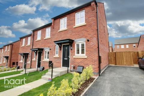 2 bedroom end of terrace house for sale - Robin Gardens, Edwalton