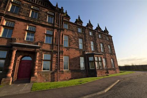 2 bedroom flat for sale - Gartloch Way, Gartcosh, Glasgow, G69