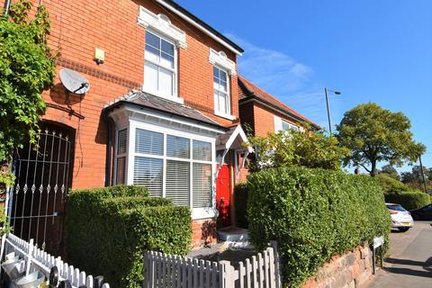 4 bedroom end of terrace house for sale - Franklin Road, Bournville, Birmingham, B30