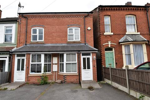 4 bedroom end of terrace house for sale - Watford Road, Cotteridge, Birmingham, B30