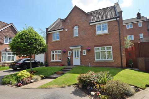 4 bedroom detached house for sale - Yarningale Close, Kings Norton, Birmingham, B30