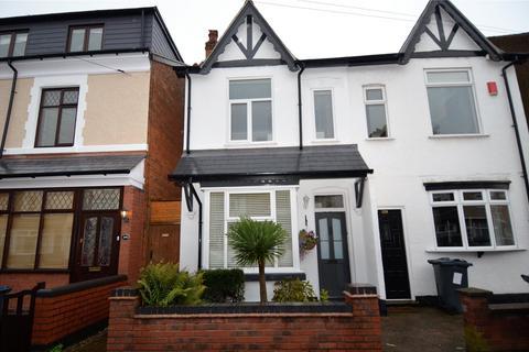 3 bedroom terraced house for sale - Highbury Road, Kings Heath, Birmingham, B14