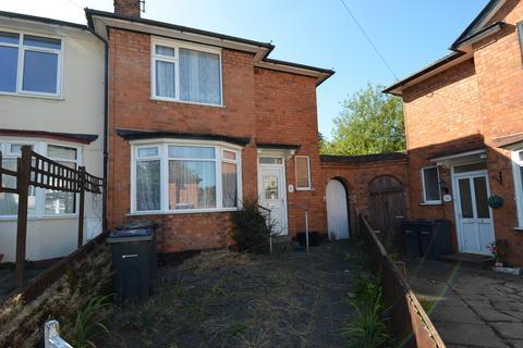 3 bedroom end of terrace house for sale - Tilbury Grove, Moseley, Birmingham, B13