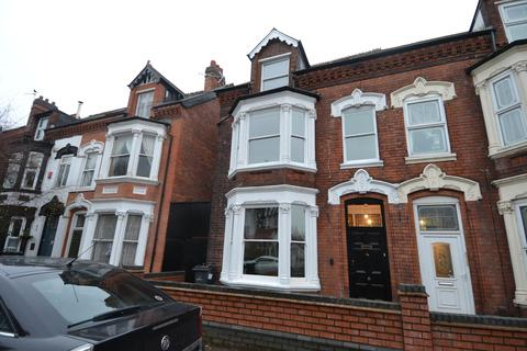 5 bedroom semi-detached house for sale - Gillott Road, Edgbaston, Birmingham, B16