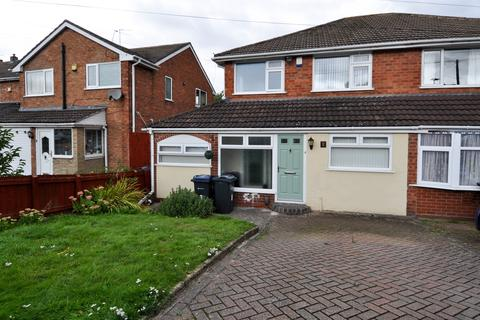 3 bedroom semi-detached house for sale - Gibbs Hill Road, West Heath, Birmingham, B31