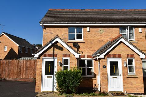 2 bedroom end of terrace house for sale - Greenacres, Bartley Green, Birmingham, B32