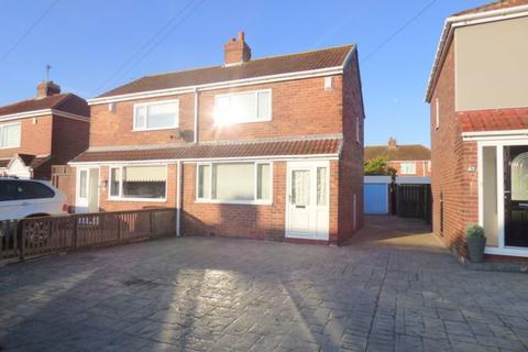 2 bedroom semi-detached house for sale - Lauderdale Avenue, Wallsend, Tyne and Wear, NE28 9HU
