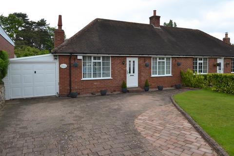 2 bedroom bungalow for sale - Green Meadow Road, Bournville Village Trust, Selly Oak, B29