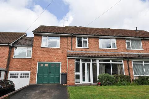 4 bedroom semi-detached house for sale - St Denis Road, Bournville Village Trust, Selly Oak, Birmingham, B29