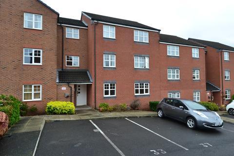 2 bedroom apartment for sale - Ash Drive, Northfield, Birmingham, B31