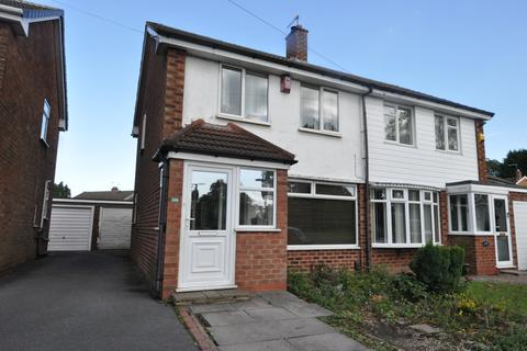 2 bedroom semi-detached house for sale - Longbridge Lane, Birmingham, West Midlands, B31