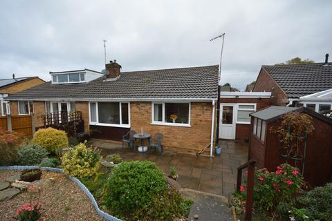 2 bedroom semi-detached bungalow for sale - Cromford Close, North Wingfield, Chesterfield, S42 5NJ
