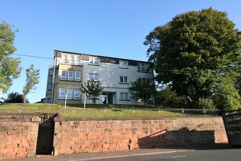 2 bedroom flat for sale - Hamilton Road, Mount Vernon, Glasgow, G32 9QT