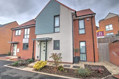 3 bedroom semi-detached house for sale - Bellshiel Grove, , Newcastle upon Tyne, NE15 6BG