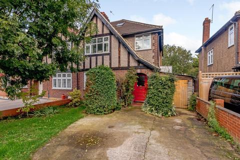 4 bedroom semi-detached house for sale - South Lane, New Malden, KT3