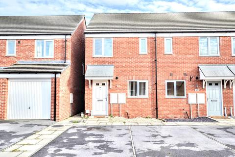 2 bedroom end of terrace house for sale - Brambling Lane, Wath-upon-Dearne, Rotherham, S63 7GT