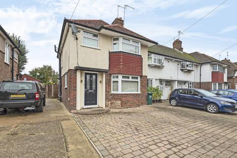 3 bedroom end of terrace house for sale - Sandringham Drive, Ashford, TW15