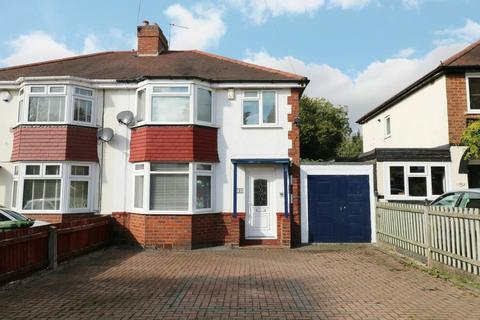 3 bedroom semi-detached house for sale - Cranmore Boulevard, Shirley