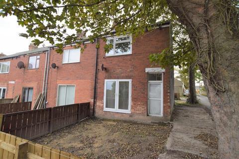 2 bedroom end of terrace house for sale - Davison Terrace, Sacriston, Co. Durham