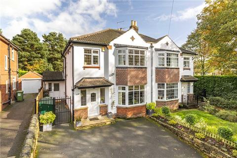4 bedroom semi-detached house for sale - King Lane, Leeds, West Yorkshire