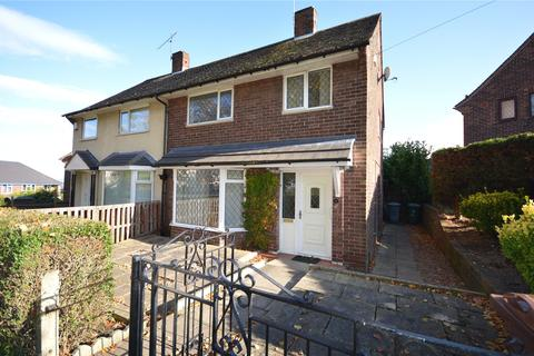 3 bedroom semi-detached house for sale - Newhall Bank, Leeds, West Yorkshire