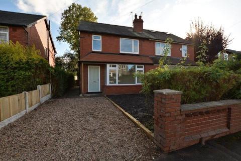 3 bedroom semi-detached house for sale - Stanmore Crescent, Burley, Leeds, West Yorkshire