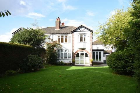 4 bedroom semi-detached house for sale - Valley Road, Bramhall, Stockport