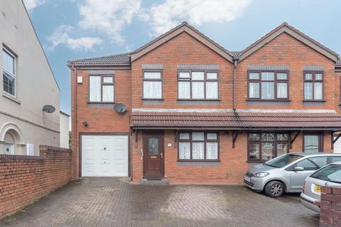 4 bedroom semi-detached house for sale - Merridale Road, Merridale, Wolverhampton