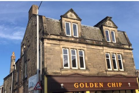 2 bedroom apartment for sale - 1a Lady Campbells Walk, Dunfermline, KY12 0QH