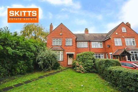 3 bedroom semi-detached house for sale - Rookery Road, Wolverhampton, WV4 6NN