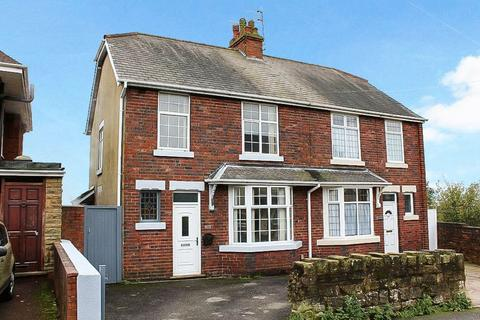 3 bedroom semi-detached house for sale - Rock Street, Dudley, DY3 2BL