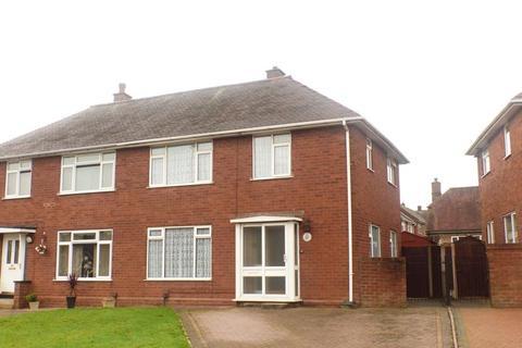 3 bedroom semi-detached house for sale - Westgate, Aldridge