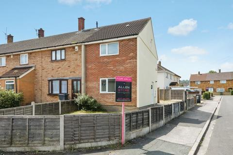 2 bedroom end of terrace house for sale - Elvard Close, Withywood, Bristol