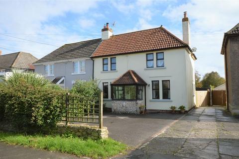 3 bedroom semi-detached house for sale - Manor Terrace, Writhlington, Radstock
