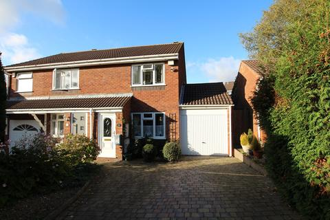 2 bedroom semi-detached house for sale - Newhall Farm Close, Sutton Coldfield, B76