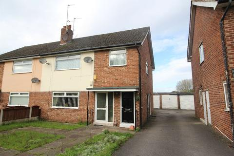 2 bedroom flat to rent - Sefton Drive, Maghull, Liverpool