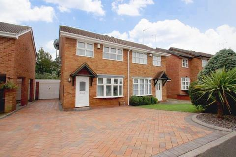 3 bedroom semi-detached house for sale - Edgefield Road, Walsgrave, Coventry, CV2 2PY