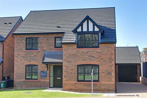 4 bedroom detached house for sale - Crow Wood Close, Nunthorpe