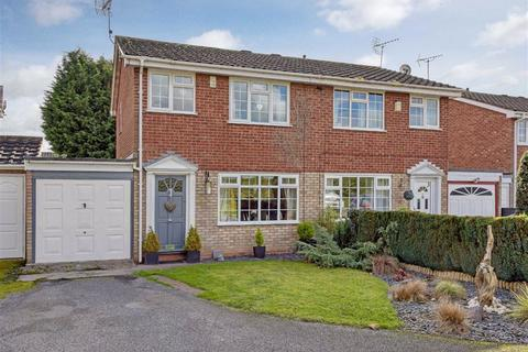 3 bedroom semi-detached house for sale - 4, Campion Close, Wombourne, Wolverhampton, South Staffordshire, WV5