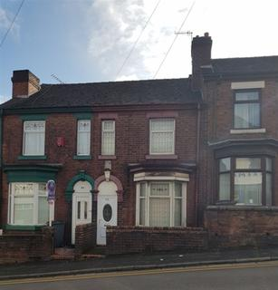 3 bedroom terraced house to rent - FORD GREEN ROAD, SMALLTHORNE, STOKE-ON-TRENT