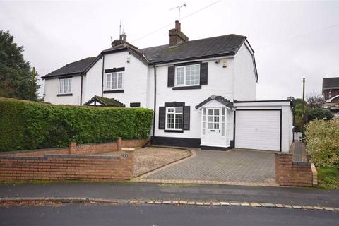 2 bedroom cottage for sale - Meaford Road, Barlaston