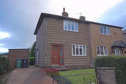 2 bedroom semi-detached house for sale - Ing Lane, Newsome, Huddersfield, HD4