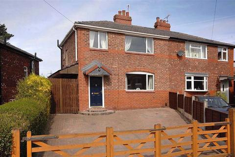 3 bedroom semi-detached house to rent - Chadwick Terrace, Hurdsfield, Macclesfield