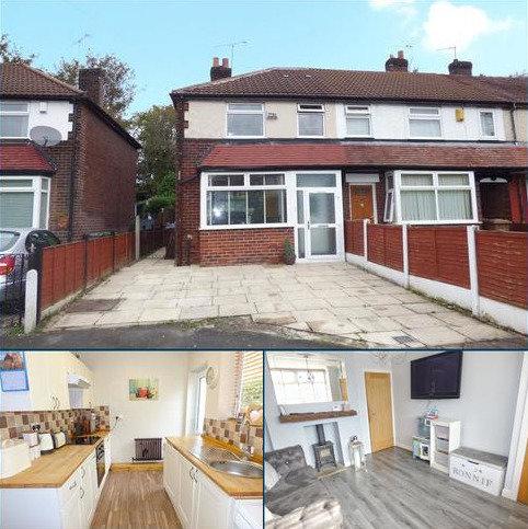 2 bedroom end of terrace house for sale - Connington Avenue, Blackley, Manchester, M9