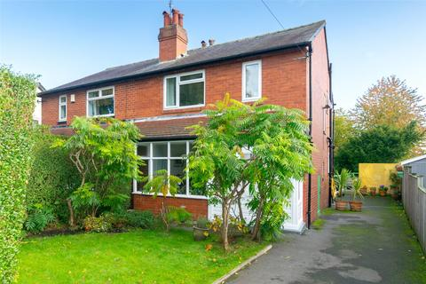 3 bedroom semi-detached house for sale - Stainburn Crescent, Leeds, West Yorkshire, LS17